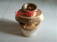 H712X-5T黃銅液壓水位控制閥