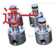 上海阀门厂家RXBF-L不锈钢内螺纹背压阀