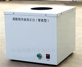 ZN-LSG智能型硫酸根快速测定仪
