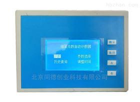 QXC-30细菌总数全自动计数器