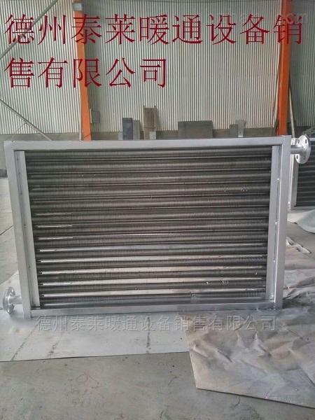 SZL(A)-14×8/2换热器3烘干散热器