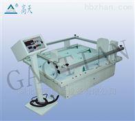 武汉纸箱模拟运输振动台