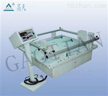 包装电子模拟运输振动台