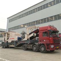 时产500吨建筑垃圾粉碎机在北京顺利投产