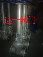 上海市名牌加长杆铸钢闸阀Z41H-16C/Z41H-25/Z41H-40