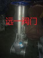 上海市名牌加长杆碳钢闸阀Z41H-16C/Z41H-25/Z41H-40/Z41H-64/Z41H-100