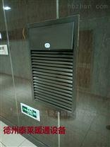 电动常闭多叶送风口PSK-02SDW