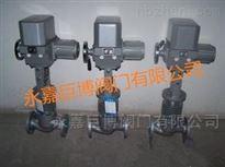 ZAZP电动单座调节阀优质现货