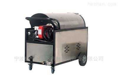 液化气加热高压热水清洗机