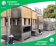 高效方形旋流塔 废气预处理设备 油烟净化器