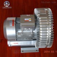RB-塑料颗粒输送用高压风机
