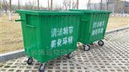 厂家直销环保垃圾桶