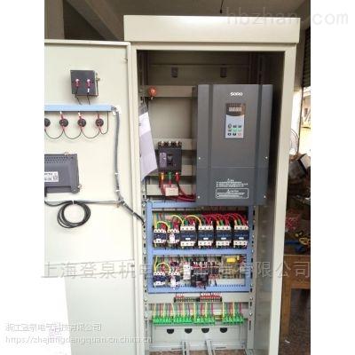 消防泵低频巡检柜/浙江控制柜厂家直销