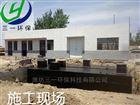 厂区安装一体化污水处理设备