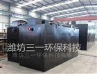 皮具皮革厂废水企业污水处理设备