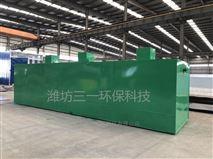 大型喷漆厂企业污水处理设备