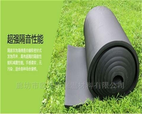 保温材料报价表 橡塑保温板价格