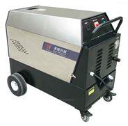 冷/热水/蒸汽多功能高压清洗机
