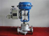 专业ZDLP电子式单座调节阀制造