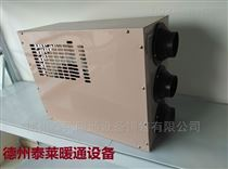 YDF-1诱导风机