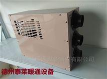 YDF-1誘導風機