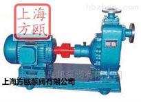 ZXP型ZXP型不锈钢自吸泵——上海方瓯公司