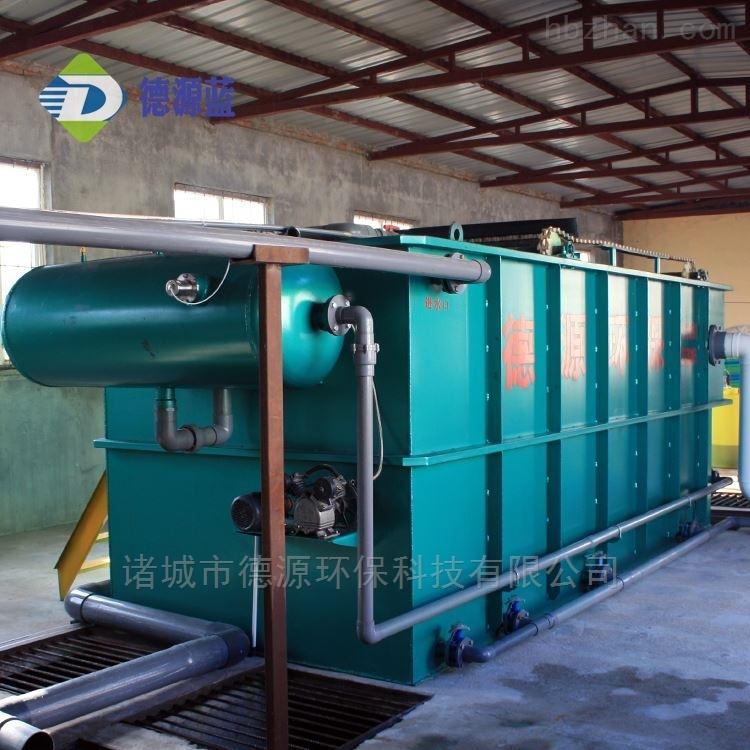 销售小型造纸厂污水处理设备