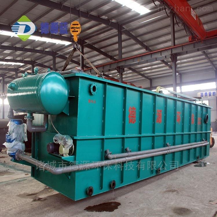 广东布草洗涤污水处理设备 德源环保