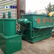 印刷油墨污水处理设备厂家 溶气气浮机