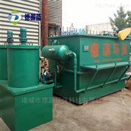 微山县塑料清洗污水处理设备