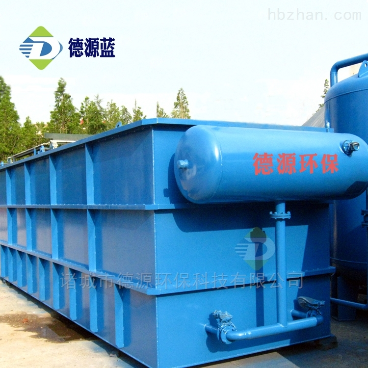 塑料废水处理设备 处理量大便于维护