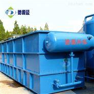 废塑料厂污水处理设备 德源环保气浮机