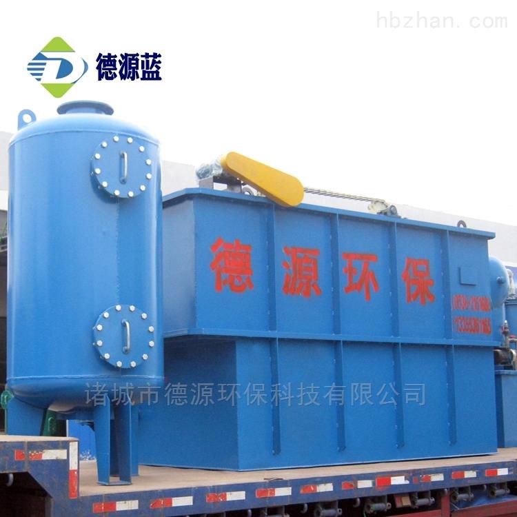 武汉食品加工污水处理设备厂家