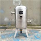 矽磷晶除垢器