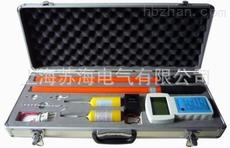 WHX-II無線核相器