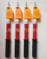 GSY-220KV高压验电器