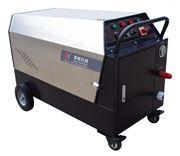 HCF17/11秉赋电加热高压热水清洗机