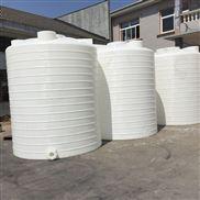 工业废水处理专用pe储罐 耐酸碱塑料储罐