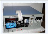 中西现货冷原子荧光测汞仪库号:M406548