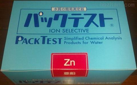 电镀废水中锌离子检测管