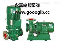 www.goooglb.cc永嘉良邦管道离心泵价格全国最低