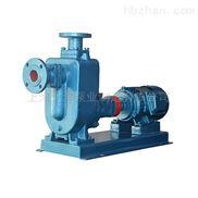 ZW系列自吸式排污泵