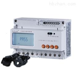 标配开口互感器远程复费率电能表