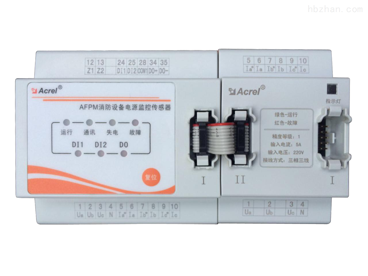 消防设备双电源监控装置