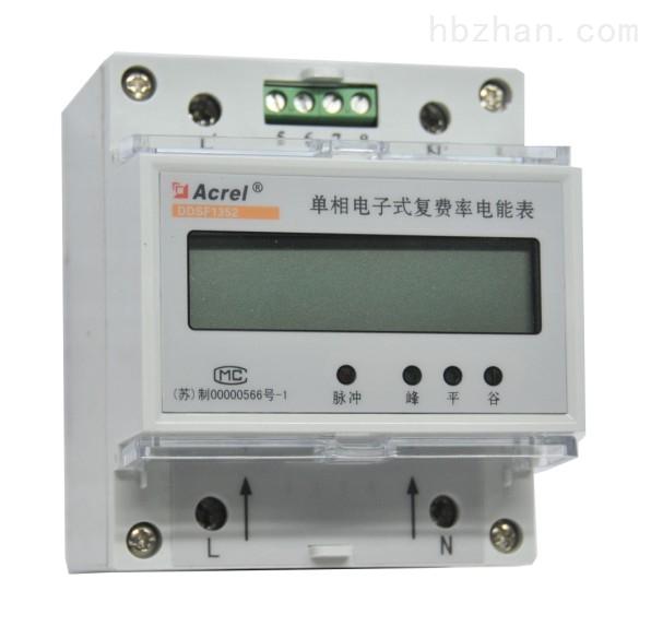 终端配电箱电能表
