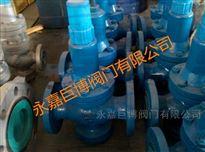 现货供应/报价Y416薄膜式减压阀