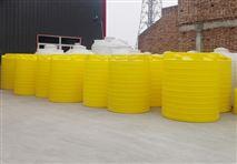 15吨酸碱贮罐报道