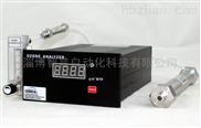 嵌入式(台式)臭氧气体浓度分析仪