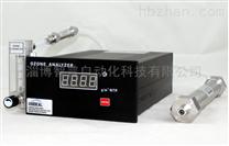 嵌入式(台式)臭氧氣體濃度分析儀