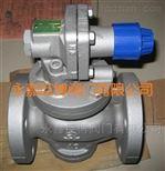 YG43H高灵敏度蒸汽减压阀制造厂家